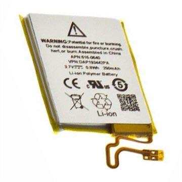 iPod Nano 7G Mtec Batterij - 220mAh