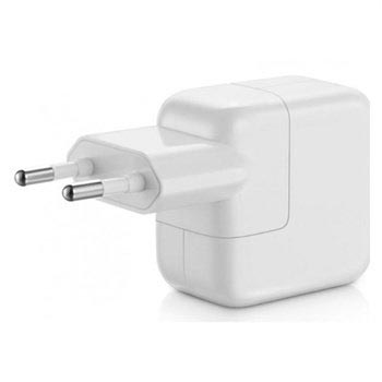 Apple MD836ZM/A 12W USB Stroom Adapter - iPad, iPhone, iPod